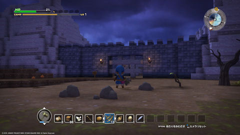/imgs/forum/common/images/Sections/Dragon%20Quest%20Builders/Guide%20Rapide/1_1455483101-dqb4.jpg