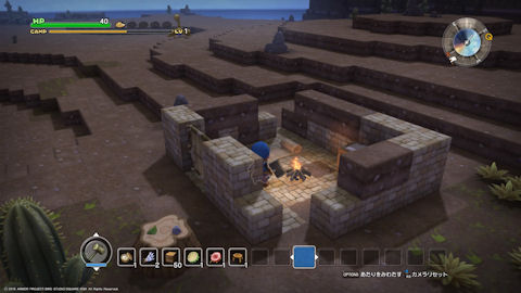 /imgs/forum/common/images/Sections/Dragon%20Quest%20Builders/Guide%20Rapide/1_1455483101-dqb5.jpg