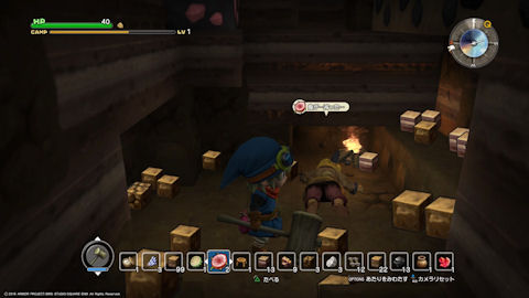 /imgs/forum/common/images/Sections/Dragon%20Quest%20Builders/Guide%20Rapide/1_1455483101-dqb6.jpg