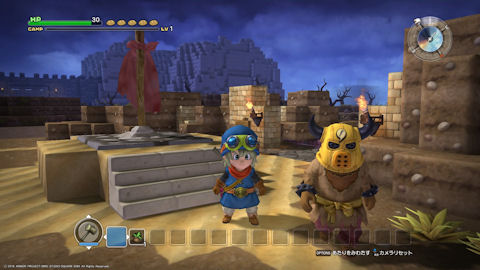 /imgs/forum/common/images/Sections/Dragon%20Quest%20Builders/Guide%20Rapide/1_1455483102-dqb1.jpg