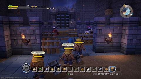 /imgs/forum/common/images/Sections/Dragon%20Quest%20Builders/Guide%20Rapide/1_1455483104-dqb10.jpg