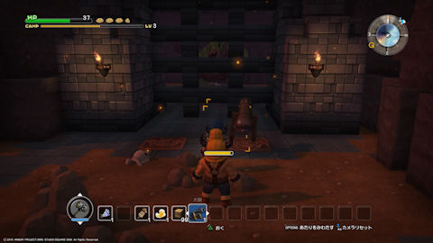 /imgs/forum/common/images/Sections/Dragon%20Quest%20Builders/Guide%20Rapide/1_1455483105-dqb13.jpg