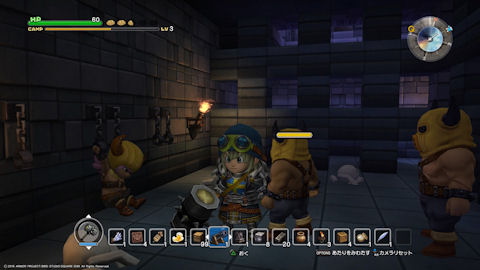 /imgs/forum/common/images/Sections/Dragon%20Quest%20Builders/Guide%20Rapide/1_1455483105-dqb14.jpg