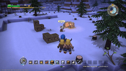 /imgs/forum/common/images/Sections/Dragon%20Quest%20Builders/Guide%20Rapide/1_1455483107-dqb18.jpg