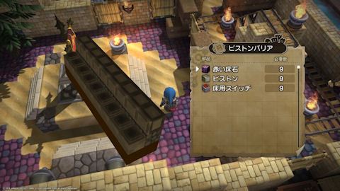 /imgs/forum/common/images/Sections/Dragon%20Quest%20Builders/Guide%20Rapide/1_1455483109-dqb20.jpg