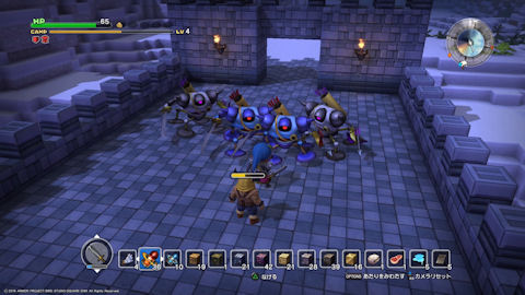 /imgs/forum/common/images/Sections/Dragon%20Quest%20Builders/Guide%20Rapide/1_1455483109-dqb21.jpg