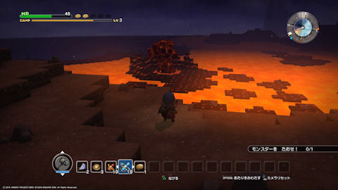/imgs/forum/common/images/Sections/Dragon%20Quest%20Builders/Guide%20Rapide/1_1455483109-dqb23.jpg