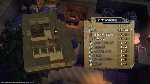 /imgs/forum/common/images/Sections/Dragon%20Quest%20Builders/Guide%20Rapide/1_1455483109-dqb24.jpg