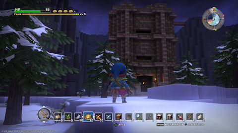/imgs/forum/common/images/Sections/Dragon%20Quest%20Builders/Guide%20Rapide/1_1455483109-dqb26.jpg
