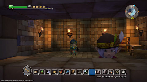 /imgs/forum/common/images/Sections/Dragon%20Quest%20Builders/Guide%20Rapide/1_1455483110-dqb27.jpg