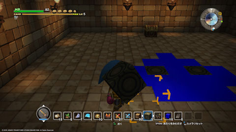 /imgs/forum/common/images/Sections/Dragon%20Quest%20Builders/Guide%20Rapide/1_1455483110-dqb30.jpg