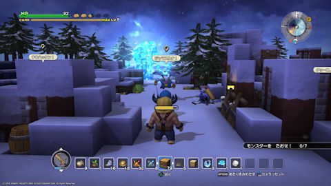 /imgs/forum/common/images/Sections/Dragon%20Quest%20Builders/Guide%20Rapide/1_1455483111-dqb25.jpg