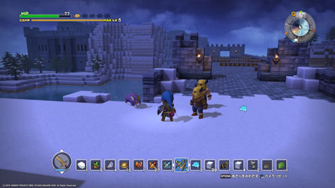 /imgs/forum/common/images/Sections/Dragon%20Quest%20Builders/Guide%20Rapide/1_1455483111-dqb31.jpg