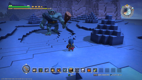 /imgs/forum/common/images/Sections/Dragon%20Quest%20Builders/Guide%20Rapide/1_1455483112-dqb28.jpg