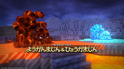 /imgs/forum/common/images/Sections/Dragon%20Quest%20Builders/Guide%20Rapide/1_1455483112-dqb32.jpg
