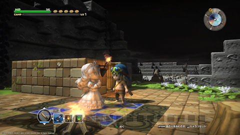 /imgs/forum/common/images/Sections/Dragon%20Quest%20Builders/Guide%20Rapide/1_1455483113-dqb36.jpg