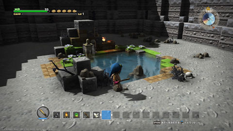 /imgs/forum/common/images/Sections/Dragon%20Quest%20Builders/Guide%20Rapide/1_1455483113-dqb37.jpg