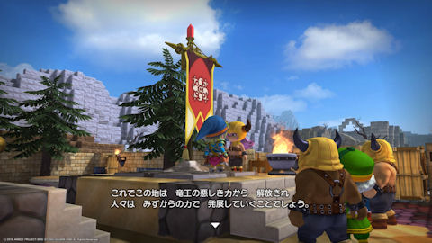 /imgs/forum/common/images/Sections/Dragon%20Quest%20Builders/Guide%20Rapide/1_1455483114-dqb34.jpg