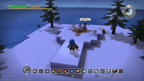/imgs/forum/common/images/Sections/Dragon%20Quest%20Builders/Guide%20Rapide/1_1455483115-dqb29.jpg