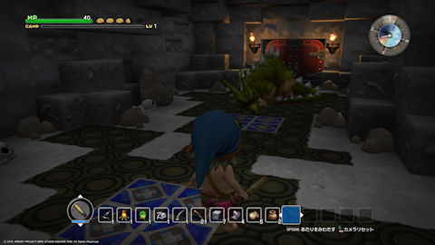 /imgs/forum/common/images/Sections/Dragon%20Quest%20Builders/Guide%20Rapide/1_1455483115-dqb40.jpg
