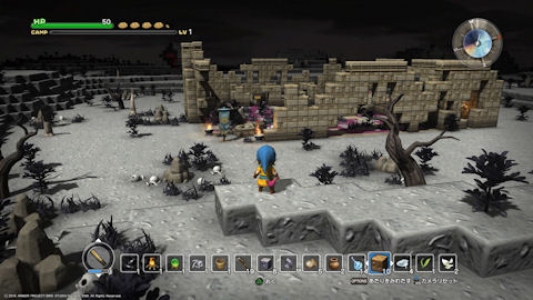 /imgs/forum/common/images/Sections/Dragon%20Quest%20Builders/Guide%20Rapide/1_1455483117-dqb44.jpg