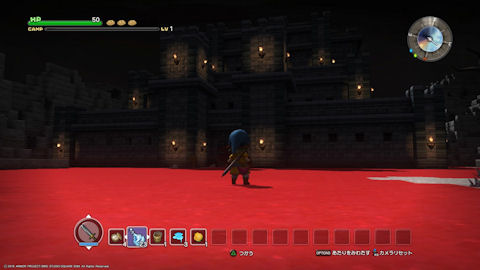 /imgs/forum/common/images/Sections/Dragon%20Quest%20Builders/Guide%20Rapide/1_1455483117-dqb47.jpg