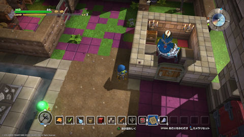 /imgs/forum/common/images/Sections/Dragon%20Quest%20Builders/Guide%20Rapide/1_1455483119-dqb51.jpg