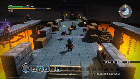 /imgs/forum/common/images/Sections/Dragon%20Quest%20Builders/Guide%20Rapide/1_1455483124-dqb57.jpg
