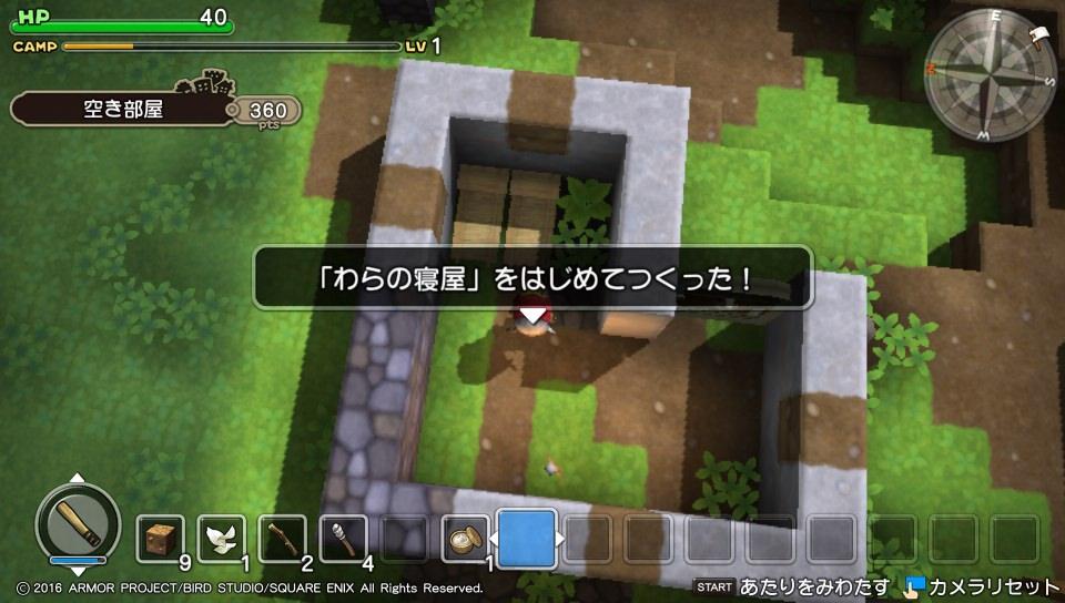 Dq Builder  Et
