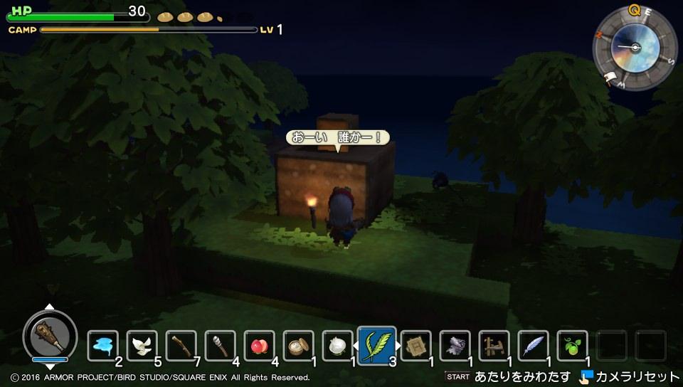 Bois Chapitre  Dragon Quest Builder