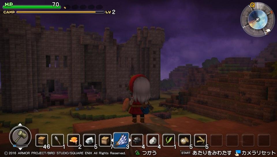 Dragon Quest Builder Chapitre  Chateau