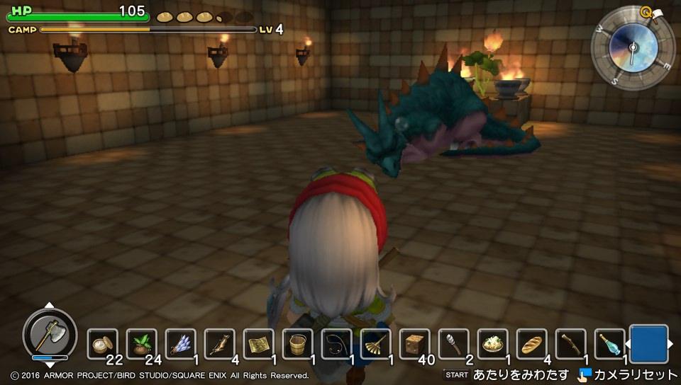 Dragon Quest Builder Fleur