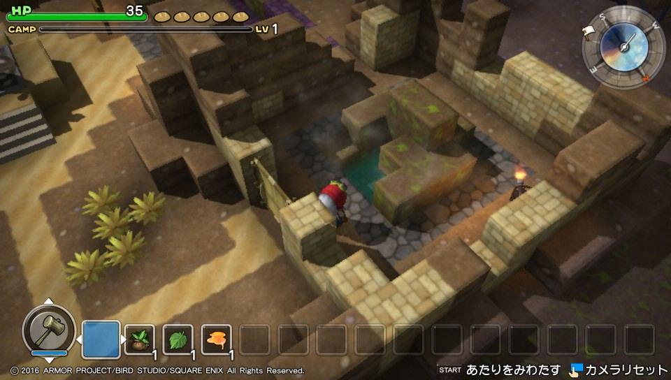Bois Dragon Quest Builder