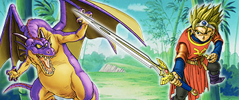 Image Kenshin Dragon Quest