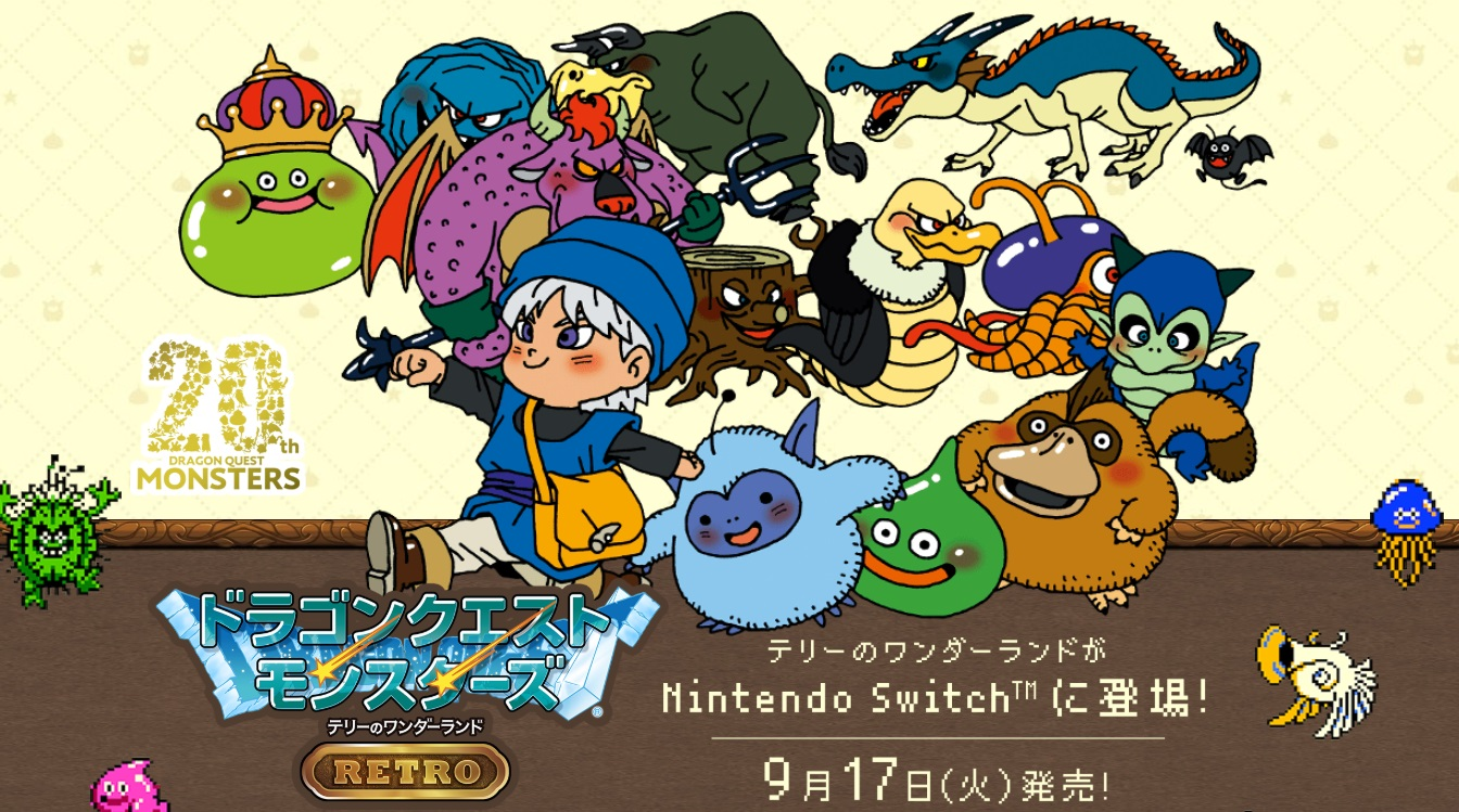 Dragon Quest Monsters: Terry's Wonderland Retro