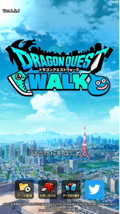 Tutorial Dragon Quest Walk